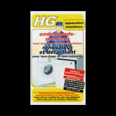HG Maintanance for wash and dishwash machines