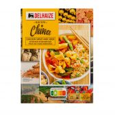 Delhaize Fried rice with sweet sour sauce (at your own risk, no refunds applicable)