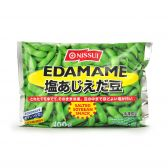 NISSUI Edamame (only available within the EU)