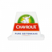 Chavroux Natural cheese (at your own risk, no refunds applicable)