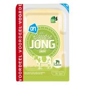 Albert Heijn Gouda young 48+ cheese slices family pack
