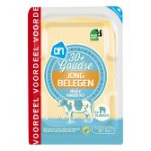 Albert Heijn Gouda young matured 30+ cheese slices family pack
