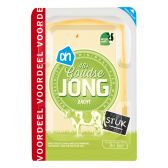 Albert Heijn Gouda young 48+ cheese piece family pack
