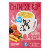 Albert Heijn Kopsoep Chinese kip