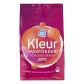 Albert Heijn Washing powder color