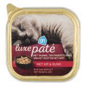Albert Heijn Alu luxe pate kip-rund (alleen beschikbaar binnen Europa)