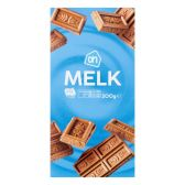 Albert Heijn Milk chocolate bar