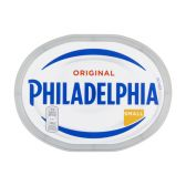Philadelphia Natural cream cheese (at your own risk, no refunds applicable)
