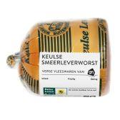 Albert Heijn Keulse smeerleverworst (voor uw eigen risico)