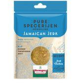 Verstegen Pure specerijen mengeling Jamaican jerk